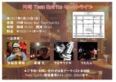 5/28(日) Teen Spiritsセレクトライブ