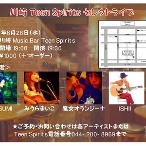6/28(水) Teen Spiritsセレクトライブ