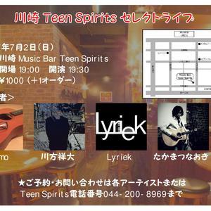 7/2(日) Teen Spiritsセレクトライブ
