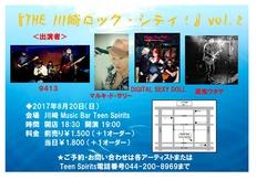 8/20(日) 『THE 川崎ロック・シティ!』vol.2