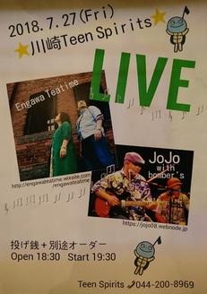 7/27(金) JoJo with bomber's LIVE