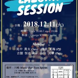 12/11(火) Lazona Session