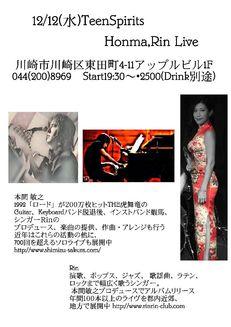 12/12(水) Honma,Rin Live