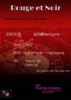 11/28(水) Rouge et Noir -Yutaro & Inuta guitar duo  Live & Session-