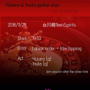 11/28(水) Rouge et Noir -Yutaro & Inuta guitar duo  Live & Session-