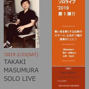 2/23(土) TAKAKI MASUMURA SOLO LIVE