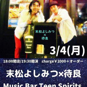 3/4(月) Hop Step Jump & Fly! in 川崎!「末松よしみつ×待良」