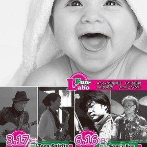 3/17(日) Fun-Labo ~Instrumental of the Pop music~【ライブ】