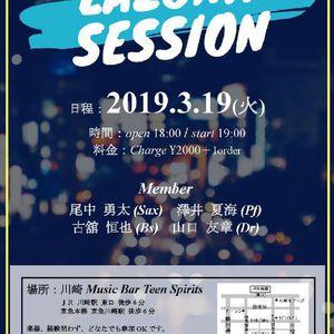 3/19(火) Lazona Session