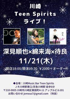 11/21(木) 深見順也×綿来海×待良ライブ