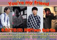 6/27(日) you're my friend  2021