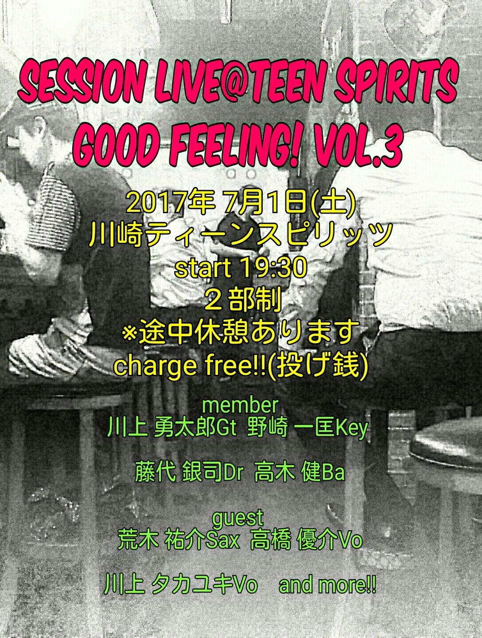Teen Spirits Live 99